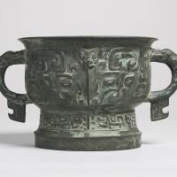 154. a fine bronze ritual food vessel (gui) early western zhou dynasty, 11th - 10th century bc