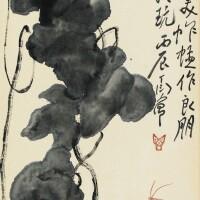 719. Ding Yanyong