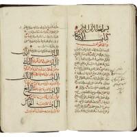 9. abu hamid muhammad ibn muhammad al-ghazali (d.1111 ad), ihya ulum al-din ('the revival of the religious sciences'), part i, chapters viii, ix and x, persia, 13th centuryad |