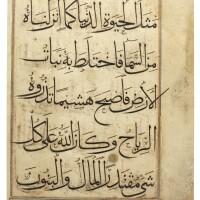 6. a leaf from the 'five surahs', copied by abu muhammad 'abdul qayyum ibn muhammad ibn karamshah-i tabrizi, persia or mesopotamia, probably baghdad, jalayrid, circa 1370 ad