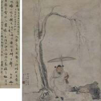 2891. Hua Yan