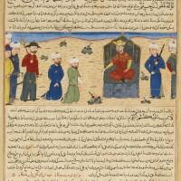124. a folio from hafiz-i abru's majma al-tawarikh, persia, herat, circa 1425-26
