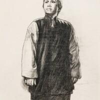 715. Guan Liang