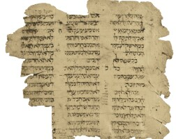 11. bible, exodus, in hebrew, manuscript on vellum [oriental (perhaps persia), ninth or tenth century]