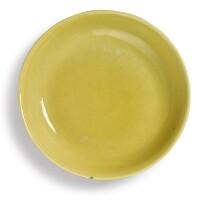 518. a yellow-glazed dish zhengde mark and period  