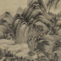 1105. Hongwu