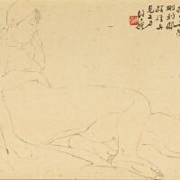 503. Pan Yuliang