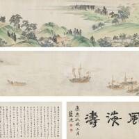 707. 漆振伯 (18th century)
