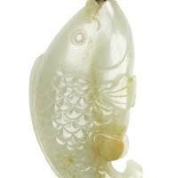 18. 清十八世紀 青白玉魚形鼻煙壺