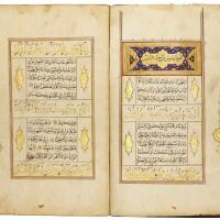 39. a large illuminated qur'an juz' (v), persia, safavid, 16th century  