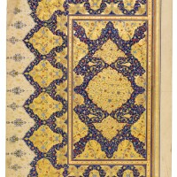 9. an illuminated frontispiece from a manuscript of firdausi's shahnameh, with second part of the baysunghuri prefaceonverso,persia, safavid, shiraz, 16th century