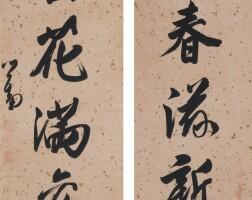 1143. 溥儒 1896-1963