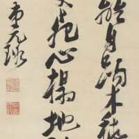 2761. Ni Yuanlu