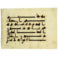 3. qur'an leaf in kufic script on vellum, north africa or near east, 9th century