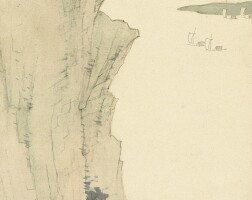1226. 張大千 登太平山 | 設色紙本 鏡框 一九三四年作
