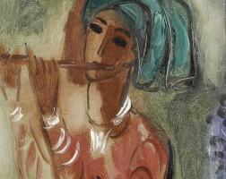 6. Reuven Rubin
