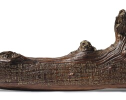 3007. an outstanding and extremely rareinscribed 'shanmu' 'dragon' raft signed meigen,qing dynasty, guangxu period
