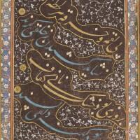 41. an important ottoman cut-papercalligraphic quatrain, signed by fakhri of bursa (d.1617 ad), turkey, ottoman, second half 16th century  