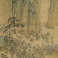 832. Wang Hui