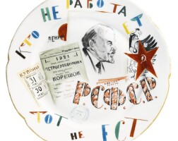 429. he who does not work does not eat: a soviet porcelain plate, state porcelain factory, leningrad, 1922