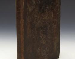 52. apuleius, opera, vicenza, 1488, contemporary venetian stamped calf
