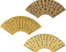 2212. hou fangyu 1618-1651; hong sheng 1645-1704; jin shengtan 1608-1661 | calligraphy