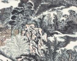 1210. Lu Yanshao