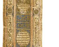 7. an illuminated talismanic scroll, near east or mesopotamia, ayyubid or abbasid, 13th century ad