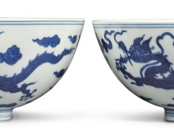 506. a pair of blue and white 'dragon' bowls qianlong seal marks and period