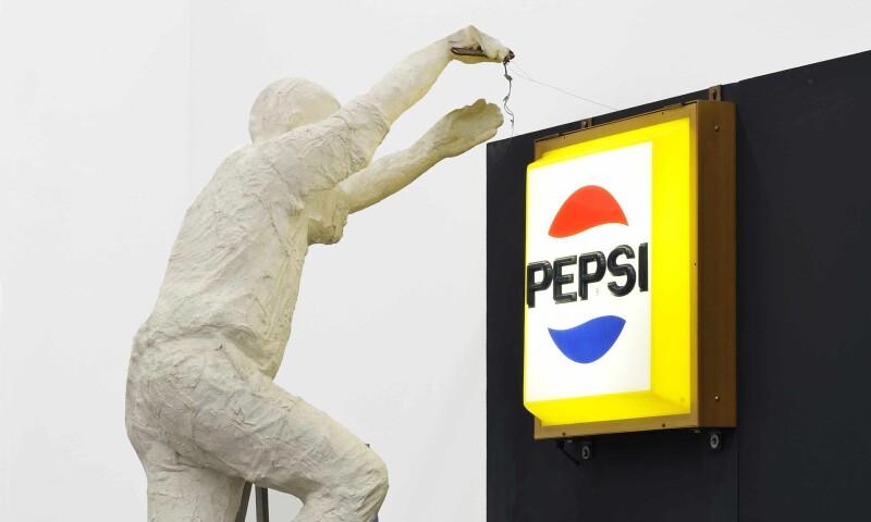 02_Segal_Pepsi_Seitenansicht.jpg