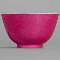 3102. 清雍正 胭脂紅釉盃 《大清雍正年製》款 |