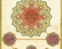 37. an illuminated scroll with genealogy of muhammad zafir al-madani (d.1903), signed by mehmed nur al-din istanbuli, turkey, ottoman, dated 1303 ah/1885-86 ad