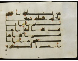 4. a qur'an leaf in kufic script on vellum, north africa or near east, 9th century ad