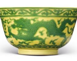 1. a fine yellow-ground green-enameled 'dragon' bowl kangxi mark and period