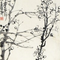 542. 吳昌碩 1844-1927