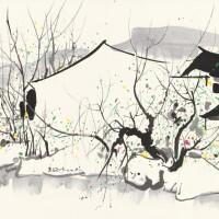 1233. Wu Guanzhong