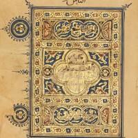 21. an illuminated qur'an juz' (xviii), near east or yemen, mamluk, 14th century