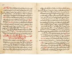 8. abu'l-hasan 'ali ibn muhhadhib-al-din 'abd-al-karim turkhan ibn taqiyi'l-din al-hamawi al-safadi, kitab al-ahkam al-nabawiyyah fi'l-sina'ah al-tibbiyyah, a medical treatise compiled from the sayings of the prophet muhammad, copied by 'abdallah ibn ahmad ibn yusuf al-biri, near east, mamluk,dated 732 ah/1331-32 ad |