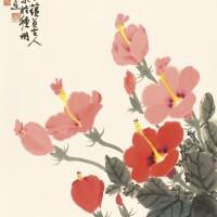 1214. Xiao Shufang