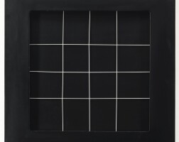 9. gianni colombo | spazio elastico