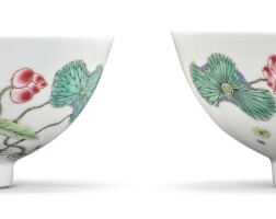 514. a pair of famille-rose 'lotus' bowls yongzheng marks and period  