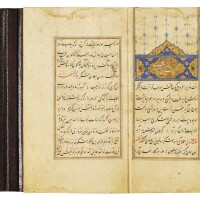 131. sa'adi (d.1292 ad), gulistan, turkey, constantinople, ottoman,dated 955 ah/1548-49 ad