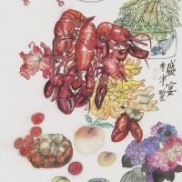8. 李津,b.1958