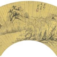 512. Yang Wencong