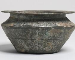 155. a rare small bronze ritual food vessel (yu) warring states period, 4th century bc