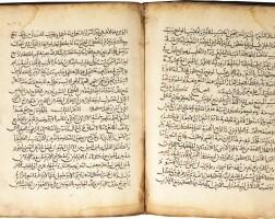 15. abu 'ali al-husayn ibn 'abdullah ibn al-hasan ibn 'ali ibn sina, known as avicenna (d.1037 ad), kitab qanun fi'l tibb ('the canon of medicine'), volume iii, on pathology and diseases, mesopotamia, abbasid, titlepage with the date 538 ah/1143-44 ad