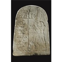 14. a limestone round-topped stele, asyut, late 19th/20thdynasty, 1200-1075 b.c.