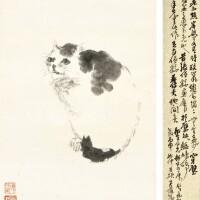 1408. Ren Yi