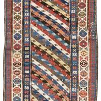 11. a gendje long rug, south caucasus