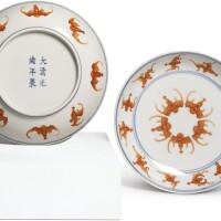 1008. 清光緒 礬紅彩洪福齊天紋盤一對 《大清光緒年製》款 |